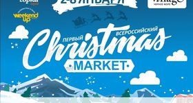 Preview christmas market640